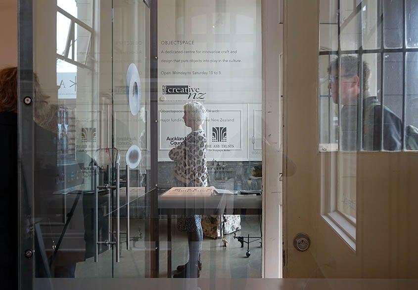 objectspace (6)