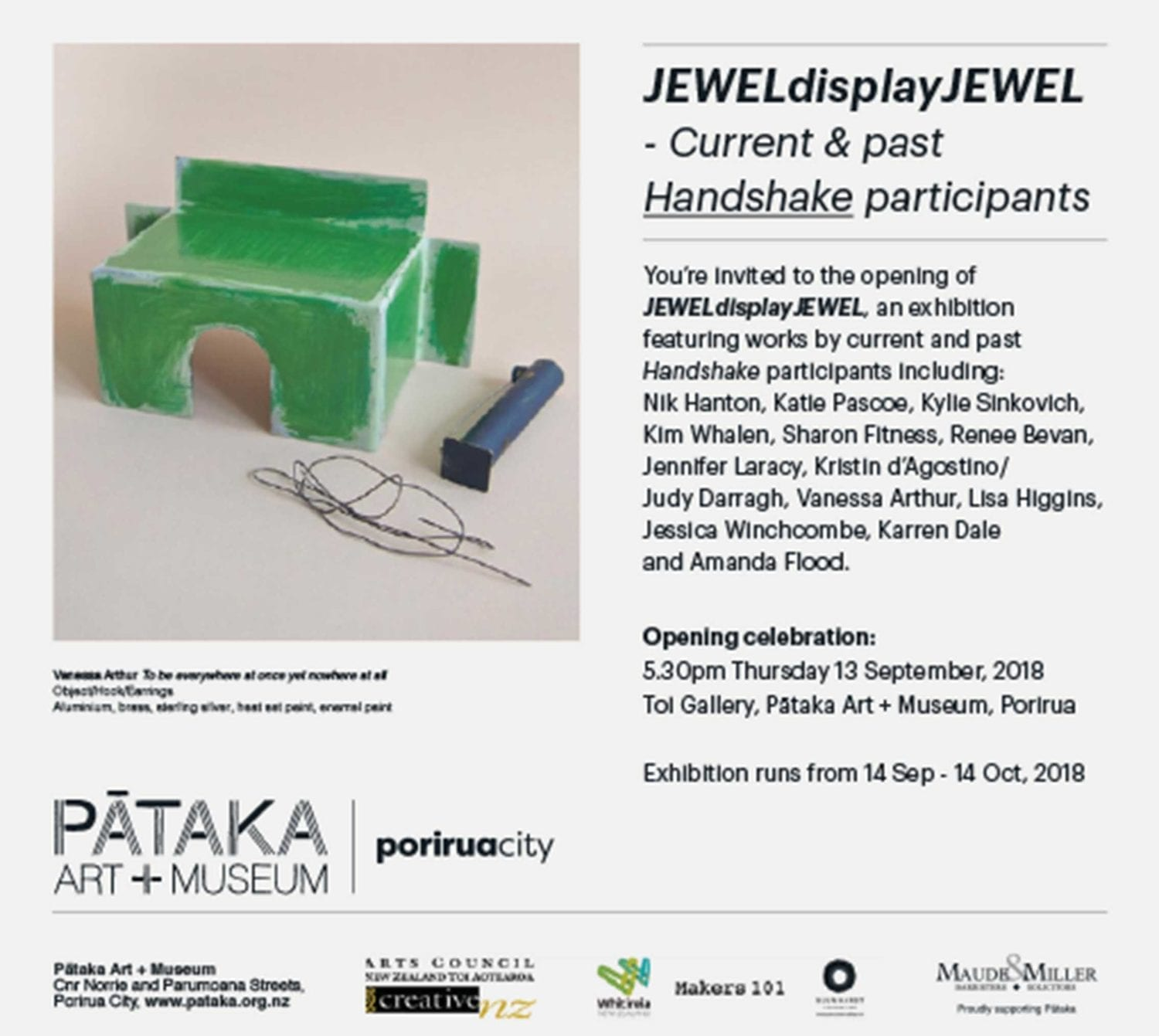 JEWELdisplayJEWEL exhibition invite v2